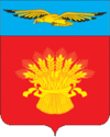 Coat of Arms of Adamovsky rayon (Orenburg oblast).png