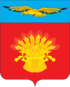 Coat of arms of Adamovsky District