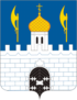 Coat of arms of Sergiyev Posad