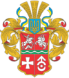 Coat of Arms of Starokostiantynivskiy Raion in Khmelnytsky Oblast.png