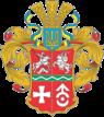 Coat of Arms of Starokostiantynivskiy Raion in Khmelnytsky Oblast.png