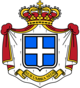 Coat of Arms of the Principality of Seborga.png