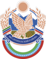 Coat of arms of Khunzakh district (official).png