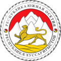 Coat of arms of South Ossetia.png