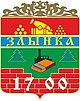 Coat of arms of Zlynka.jpg