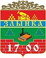 Coat of arms of Zlynka.jpg