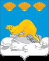 Coat of arms of severo-kurilsky district.png