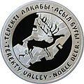 Coin of Kazakhstan 500Deer rev.jpg