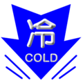 Cold Weather Warning.png