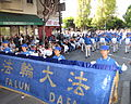 Columbus Day Italian Heritage Parade in SF North Beach 2011 36.jpg
