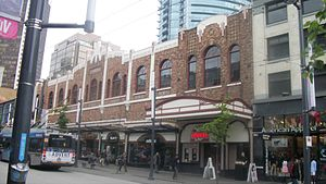 Commodore Ballroom - Image: Commodore Ballroom in Vancouver