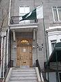 Consulate General of Pakistan 01.jpg