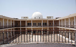 Courthouse in Iraq.jpg