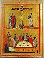 Crucifixion & Last Supper (Syria) 18th Century.jpg
