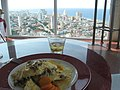 Cuba, Havana. view from FOCSA. - panoramio (7).jpg