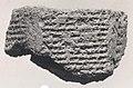 Cuneiform prism- inscription of Esarhaddon MET ME86 11 277.jpg