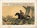 """Düsseldorfer Lieder-Album, Arnz & Co. 1851, S. 17 – """"Streich' aus mein Roß!"""" Gedicht von Emanuel Geibel, Komponist Julius Tausch, Farblithografie nach Illustration von Carl Friedrich Lessing.jpg"""