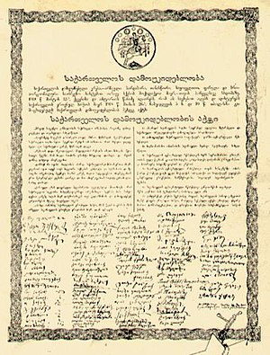 National Council of Georgia - Act of Independence of Georgia. May 26, 1918