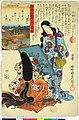 Dai Nihon Rokujo-yo Shu no Uchi (BM 1973,0723,0.26).jpg