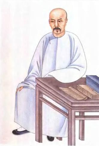 Dai Zhen - Dai Zhen