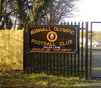 Rushall Olympic F.C. - Dales Lane, home of the Pics
