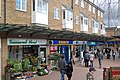 Daventry, shopping in Bowen Square - geograph.org.uk - 1729579.jpg