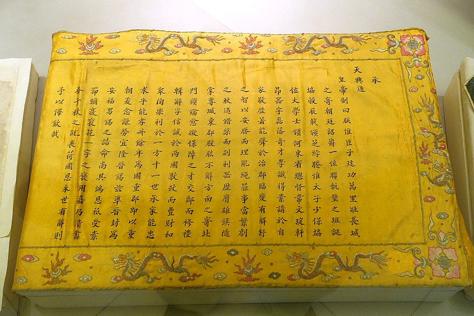 Decree issued on 7 September of the 14th year of Bao Dai reign (1939), Nguyen dynasty, textile - National Museum of Vietnamese History - Hanoi, Vietnam - DSC05597