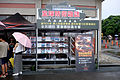 Defence International Magazine Booth at 2015 Chengkungling Open Day 20150606.jpg