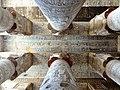 Dendera Tempel Pronaos 17.jpg