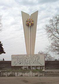 Denkmal in Engels (Oblast Saratow).jpg