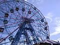 Denos Wonder Wheel-2.jpg
