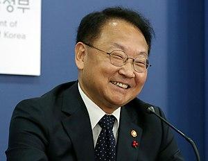 Yoo Il-ho - Image: Deputy PM Yoo Ilho Press Conference 04