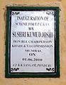 Descriptive name plaque at Ponduru.JPG