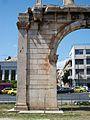 Detall d'un costat de l'arc d'Adrià d'Atenes.JPG