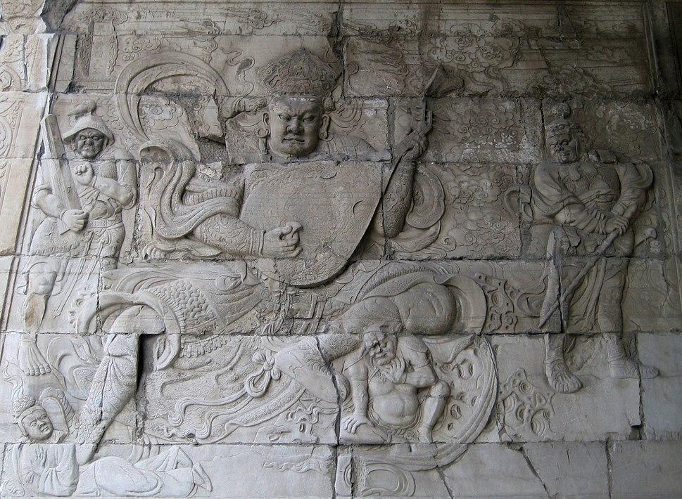Deva King of the East