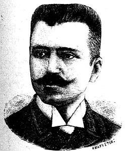 http://upload.wikimedia.org/wikipedia/commons/thumb/3/3d/Dimitrios_Aiginitis.JPG/250px-Dimitrios_Aiginitis.JPG