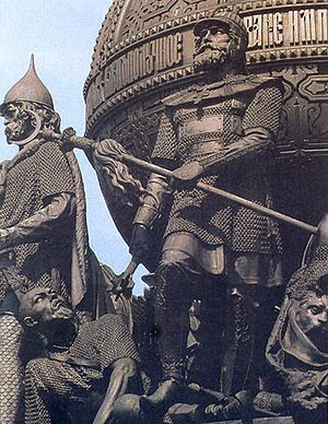Dmitry Donskoy - Image: Dmitry Donskoi (Millennium Monument in Novgorod)