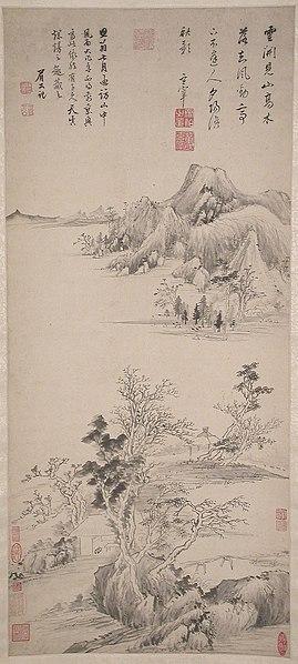 dong qichang - image 9