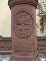 Dorfbrunnen Hochspeyer.PNG