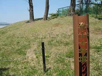 Dohyama Ancient Tomb No.4