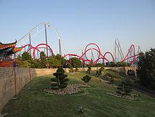 Parque De Atracciones Wikipedia La Enciclopedia Libre