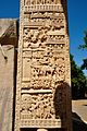 Dream of Maya and Visit to Kapilavastu - South Face - North Pillar - East Gateway - Stupa 1 - Sanchi Hill 2013-02-21 4439.JPG
