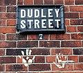 Dudley Street, Belfast (2) - geograph.org.uk - 1599985.jpg