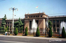 Dushanbe government.jpg