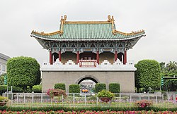 East Gate of Taipei City 20110602.jpg