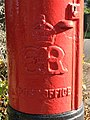Edward VIII postbox, Mayfield Road - royal cipher - geograph.org.uk - 1032087.jpg