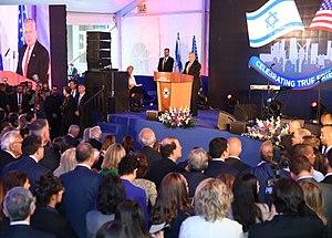 Embassy Dedication Ceremony (41251492715).jpg
