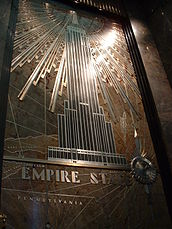 Empire state building inside.jpeg