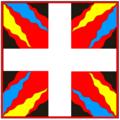 Ensign Swiss regiment Reydt von Salis in sabaudian service (reconstruction, full version).png