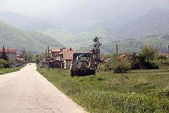 Kostenets (village) - Image: Entering kostenets village